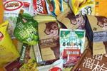 食品类-国际货运