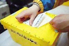 尝试循环利用快递纸箱实现绿色包装减少浪费国际快递官网