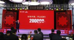 另类好物 苏宁年货节30万全球土特尖货直采送到家国际快递速度