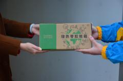 """电机国际快递节能降耗,苏宁物流再出新招,推绿色""""零胶纸箱"""""""