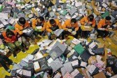 澳洲长江国际快递起价大促考验着物流配送能力 快递员派件量大增高峰期日均派送300快件
