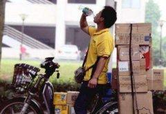 义乌tnt国际快递网点用工荒 工资量大薪酬增加也很难招到临时快递员