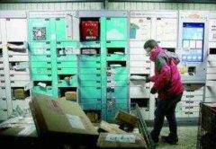 国际快递ems海关化妆品担负配送工作的快递员群体面临较大劳动强度如何保障合法权益