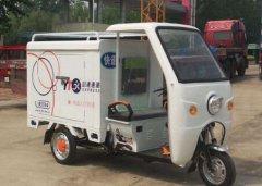国际快递怎么寄化妆品对邮政快递电动三轮车实行规范管理统一购买交通意外保险