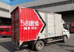 广州八方国际快递公司应对订单激增优化货物配送布局提升运输效率缓解运输压力