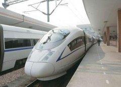 麦纳麦国际快递在京沪推出高铁极速达高时效快递产品实现陆运当日到达