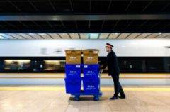 高铁送快递优势明显资源充足缓解快递拥堵现象有效降低物流总成本临沂国际快递公司