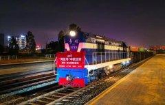 开启直达匈牙利新线路大湾区跨境电商国际物流通道国际