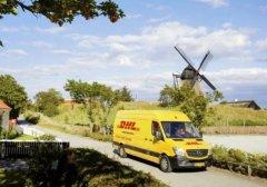 DHL和乌克兰铁路公司合作发展中乌铁路货运DHL国际快递官