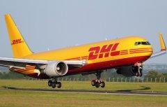 DHL快递拟增加亚太与欧美之间运力满足电商需求增长国际