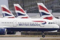 英国航空和维珍大西洋航空规划重开跨大西洋航线国际空