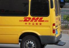 中外运敦豪银川服务中心助力提高跨境运输能力香港国际